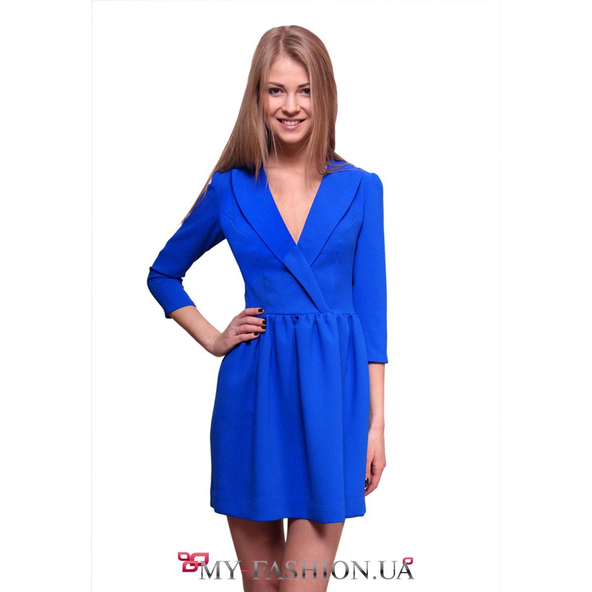 Синее Платье Короткое Купить